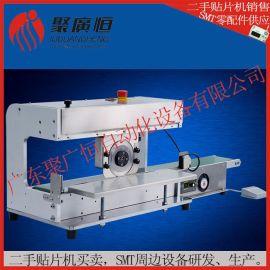 东莞工厂供应JGH-208 PCB全自动走刀式分板机