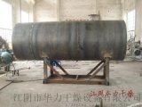 魔芋粉烘乾機,JRF燃煤熱風爐