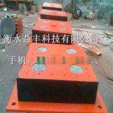 球型橡胶支座、桥梁支座直销、衡水优质供应商