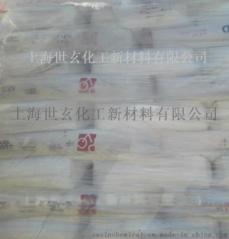 PVC糊树脂  消光树脂/雾面粉/消光剂 HB-100
