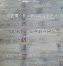PVC糊樹脂專用消光樹脂/霧面粉/消光劑 HB-100