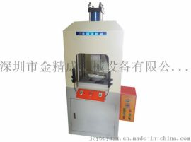 四柱液压冲床广东厂家|10T小油压机