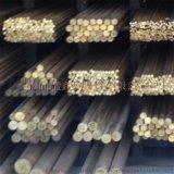 廠家供應高質量H65黃銅棒 H62黃銅棒