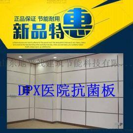 無機預塗裝飾防火板|醫療無機預塗潔淨板