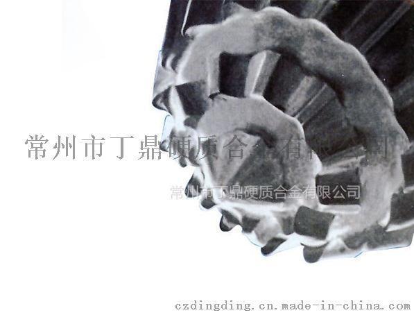 硬质合金钻头,金属粉末注射成型