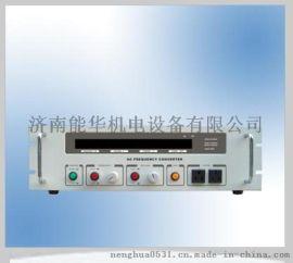 DC0-220V大功率可调直流稳压恒流开关电源