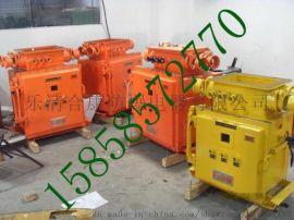 矿用防爆PLC壳体,矿用PLC防爆箱,防爆变频器