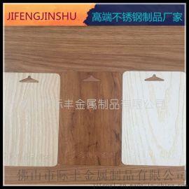 不锈钢木纹板 热转印木纹装饰板