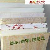 廠家直銷竹木纖維集成牆板600 線條 新型牆面裝飾材料 牆裙