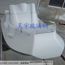 玻璃钢船外壳加工,玻璃钢船体外壳制作