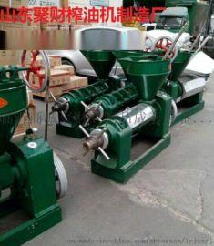四川立式小型榨油机厂家,螺旋榨油机全套设备多少钱