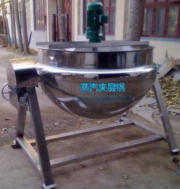 夹层锅 蒸汽夹层锅 升温快加热均匀不糊锅