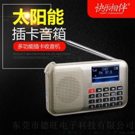 太阳能插卡音箱L-388太阳能可充手机随身听收音机