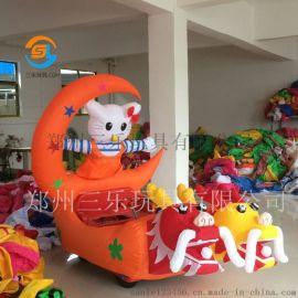 黑龙江伊春广场气模车双人充气电瓶车