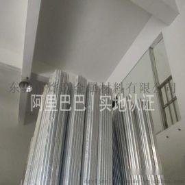 供应6063彩色氧化铝管磨砂铝管攻牙丝印激光镭雕可定制铝管加工