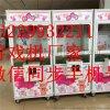 厂家直销娃娃机价格通力2代娃娃机疯狂娃娃机价格