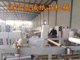 做衛生紙加工需要多大的廠房