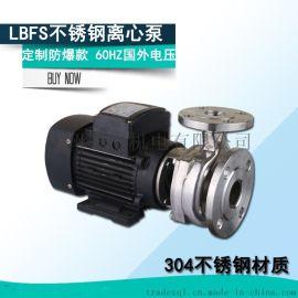 化工泵管道增压泵耐腐蚀水220V泵耐酸碱排污离心泵