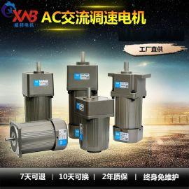 威邦机电6IK200RGU-CF调速电机+6GU3-180K