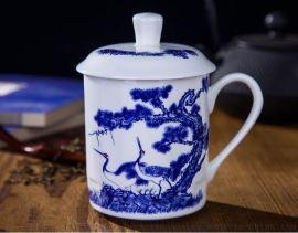 景德镇陶瓷茶杯图片及价格 会议礼品陶瓷杯子生产厂家 批发陶瓷杯子厂