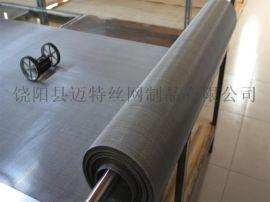 电池电极钛网、钛金属网、耐腐耐磨钛网