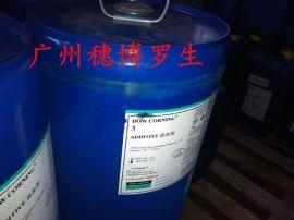 道康宁DC3防浮色分散剂