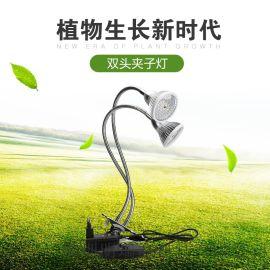厂家直销200LED双头夹子植补光物灯植物生长灯