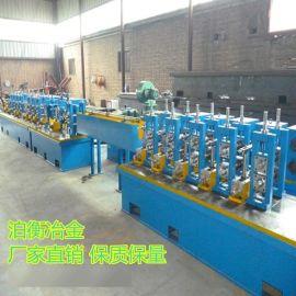 钢管生产线厂家直供-泊衡冶金