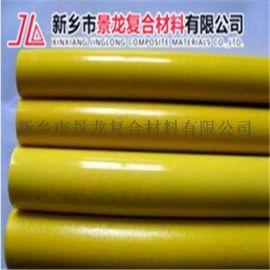 河南景龙厂家直销/玻璃钢复合管新作用/穿线管