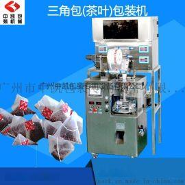 厂家供应 尼龙三角袋自动茶叶包装机 广州中凯茶叶包装机