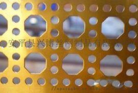 镀锌板冲孔外墙幕装饰板定制加工安平兴博丝网