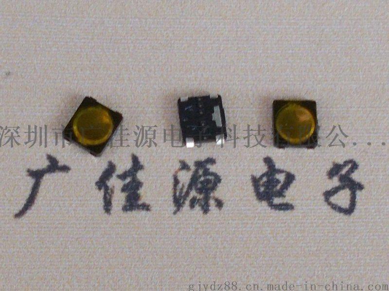 轻按薄膜开关(3x3x0.5)锅仔片薄膜开关销售