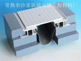 江苏伸缩缝装置  伸缩缝装置  伸缩缝
