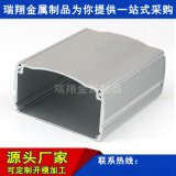 铝合金外壳加工铝合金型材表面处理阳极氧化着色加工