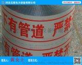 地埋警示带尺寸可定制厂家CTL版面可定做 标记带批发价格
