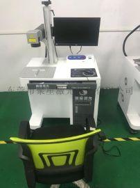 东莞聚星小型便携式金属激光打标机手提式光纤激光镭雕机生产厂家