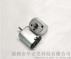 FF-030有刷直流微型电动机
