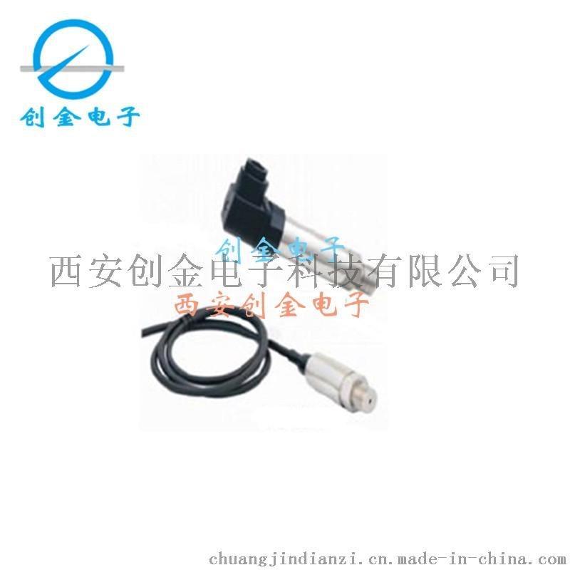 电子压力开关YMK-30/BFY1000/ACY5-7F  外部可调式压力控制器