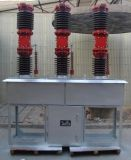 ZW7-40.5西安紅光35KV戶外真空斷路器