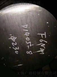 供应1.4313 F6NM不锈钢圆棒
