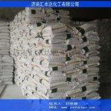 邻苯二胺, 工业优级1, 2-苯二胺厂家直销