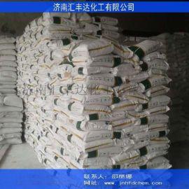 鄰苯二胺, 工業優級1, 2-苯二胺廠家直銷