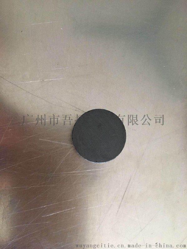 D25*7mm 异性铁氧体磁石 电子设备专用磁铁 圆形铁氧体片