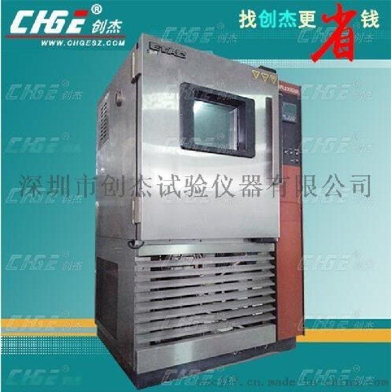 二手进口高低温试验箱,二手高低温试验箱