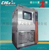 二手進口高低溫試驗箱,二手高低溫試驗箱