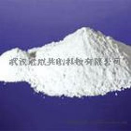 5-溴愈创木酚37942-01-1植物生长调节剂
