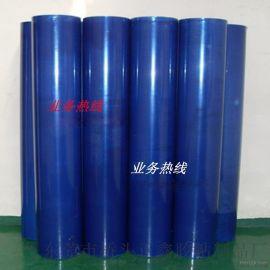 0.03厚度单层蓝色PE保护膜