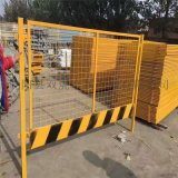 建筑工地防撞栏 现货基坑护栏网 定型化围栏