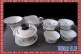 雪花釉陶瓷茶具 日式陶瓷茶具 功夫茶茶具訂做