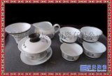 雪花釉陶瓷茶具 日式陶瓷茶具 功夫茶茶具订做